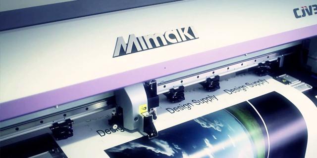 used-mimaki-printers