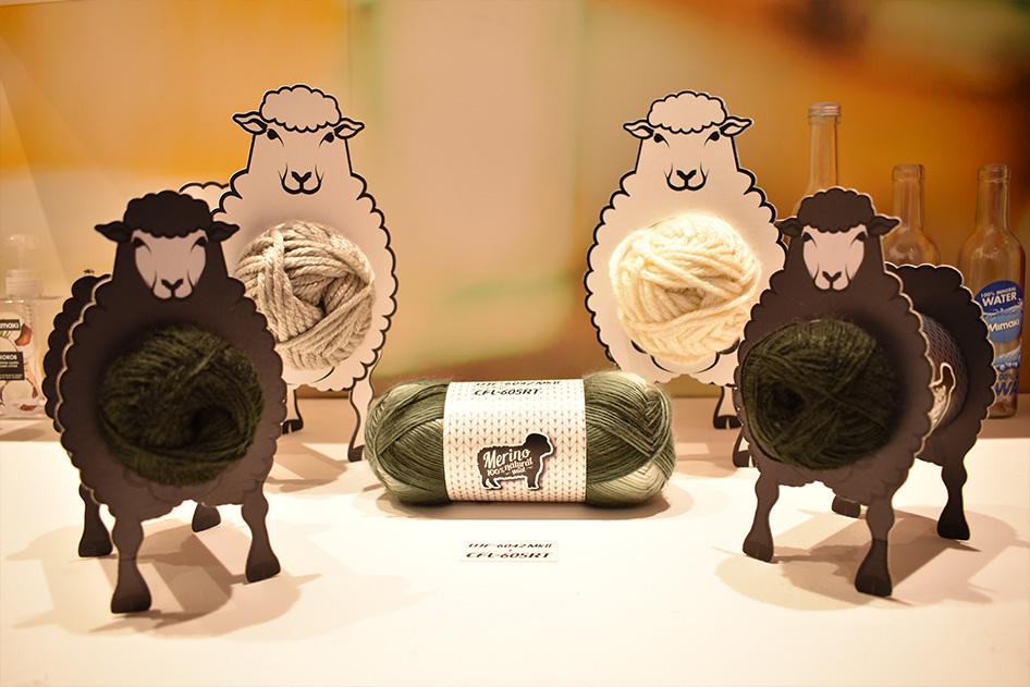 Application_packaging_wool