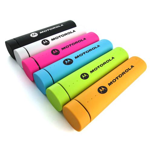 Motorola-Power-Bank-from-USB2U